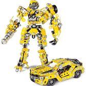 高變形金剛金屬拼裝汽車機器人模型  hh2192『夢幻家居』