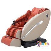 按摩椅 智慧電動家用按摩椅豪華全自動掃碼全身多功能太空艙共享商用T