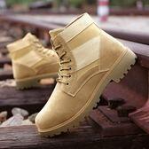 馬丁靴男潮百搭秋季高幫男鞋子中幫沙漠靴工裝大黃短靴子