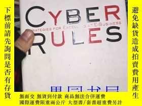 二手書博民逛書店CYBER罕見RULES : STRATEGIES FOR EX