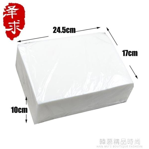去油紙巾濾油紙烘焙燒烤油炸吸水紙家用櫥房用品 廚房用紙吸油紙
