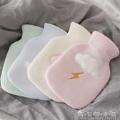 韓國卡通可愛注水熱水袋橡膠小號暖水袋灌水寶寶嬰兒暖手寶隨身 晴天時尚館