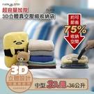 Loxin 3D加厚超壓縮立體壓縮袋-中 3入組 36公升 衣物收納袋 防塵 防霉 防潮【SH1382】