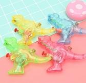現貨 恐龍水槍兒童玩具娛樂水槍寶寶迷你小水槍沙灘玩水夏季地攤熱賣 射擊遊戲 玩具水槍