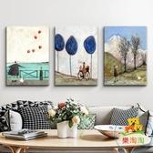 單幅 田園裝飾畫餐廳無框畫油畫風景壁畫掛畫【樂淘淘】