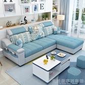 簡約現代布藝沙發小戶型客廳家具整裝組合可拆洗轉角三人位布沙發YDL
