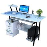 電腦桌電腦桌電腦臺式桌書桌簡約家用經濟型學生省空間辦公寫字桌子臥室