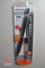 ZEBRA 斑馬 DELGUARD 不易斷芯自動鉛筆 秋季限定版 黑色碳纖維紋 (0.5mm)