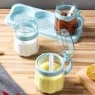 調味罐套裝 BJ/拜杰家用調料罐子調料收納盒廚房用品組合裝鹽味精玻璃【快速出貨八折下殺】