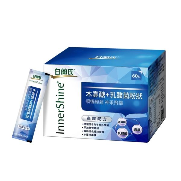 白蘭氏 木寡醣+乳酸菌粉狀高纖配方60入/盒 益生菌 順暢 14004717