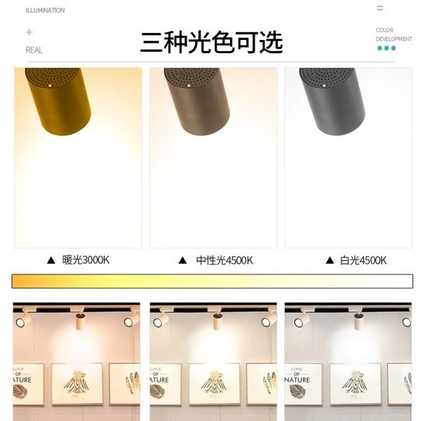 服裝店射燈led軌道燈店鋪商用超亮暖光明裝COB天花背景墻導軌式燈