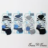 【Tiara Tiara】粗條紋隱形涼感襪(深藍/淺藍/灰/黑)