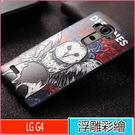 浮雕彩繪 LG G4 手機殼 手機殼 超薄浮雕 立體彩繪 手機套 G4 手機套 防摔 LG F500 保護殼