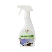 奇麗屋玻璃(防霧)水垢清潔劑