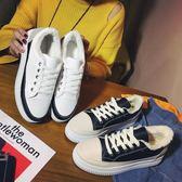 鞋子女小白鞋女正韓百搭板鞋保暖學生運動棉鞋潮優家小鋪