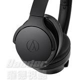【曜德 送收納袋】鐵三角 ATH-ANC900BT 無線藍牙 抗噪耳罩式耳機 觸控式