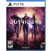 [哈GAME族]預購片 2/2發售預定 收訂中 首批特典 PS5 先遣戰士 中文版 OUTRIDERS