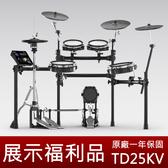 【敦煌樂器】ROLAND TD-25KV V-DRUM 電子鼓組【福利品】