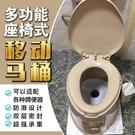 移動馬桶老人蹲便椅家用室內老年人便攜式孕婦簡易蹲廁凳改坐便器 一米陽光