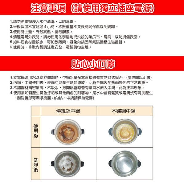 送方型煎鍋★日虹★11人份全不鏽鋼分離式電鍋 RH-ST11