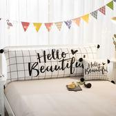 ins床頭卡通雙人枕頭沙發大靠背臥室可愛公主風床上抱枕學生靠枕igo    易家樂