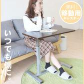 邊桌/升降桌/日系極簡氣壓昇降活動邊桌【天空樹生活館】