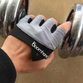 四指健身手套男女半指半掌運動防滑耐磨單杠引體向上 露露日記