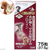 PetLand 寵物樂園~ 金牛座TAURUS ~野口教授養生系列體力充沛營養補充錠75