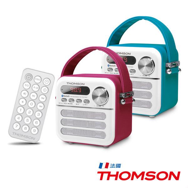 THOMSON湯姆盛 藍牙隨身音響 TM-TCDT08U【福利品】