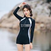 連身泳裝女 泳衣女士運動連體平角保守遮肚潛水長袖溫泉泳裝 卡菲婭