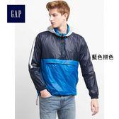 GapFit男裝 運動系列套頭連帽夾克 270190-藍色拼色