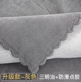 防水沙發墊隔尿寵物可機洗簡約現代防滑布藝四季通用罩套防漏坐墊 印象家品