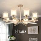 吊燈現代簡約客廳燈大氣臥室燈飾餐廳北歐創意套餐燈具 【全館免運】