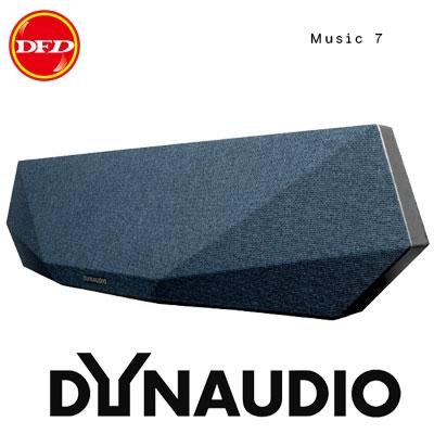 ✿ DYNAUDIO music 7 智慧喇叭 藍 公司貨