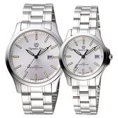 Olympia Star 夜鷹系列T25時尚對錶/情侶手錶-銀/41+33mm 58054TMS+58054TLS