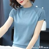 短袖針織上衣 冰絲針織衫短袖t恤夏裝2021年新款女裝半高領短款純色上衣針織衫 中秋節好禮