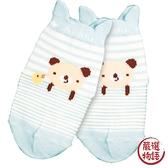 【日本製】【anano cafe】日本製 嬰幼兒止滑寶寶襪 藍色 SD-2971 - 日本製