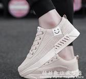 新款夏季男鞋透氣韓版潮流帆布休閒板鞋春季男士布鞋百搭潮鞋 科炫數位