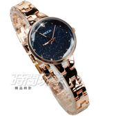 KEZZI珂紫 閃耀星空 溫婉柔美 鑲鑽腕錶 閃耀女錶 手環錶 纖細錶帶 玫瑰金 KE1700玫