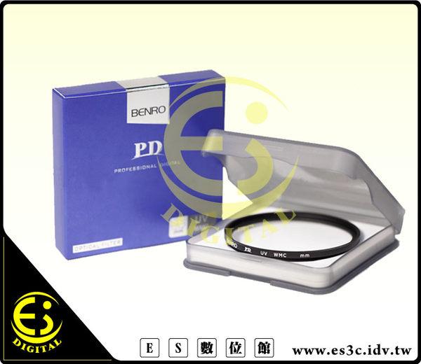 ES數位 BENRO 百諾 PD UV WMC 62mm 保護鏡 高透光 16層AR鍍膜 薄框 防油疏水 抗刮 奈米塗層