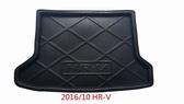 第二代 2016 喜美 HONDA HRV 專用防水托盤 密合度高 防水材質 後廂墊 周邊加高 保護墊