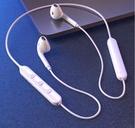 蘋果無線藍芽耳機運動頸掛脖耳塞式入耳掛耳...