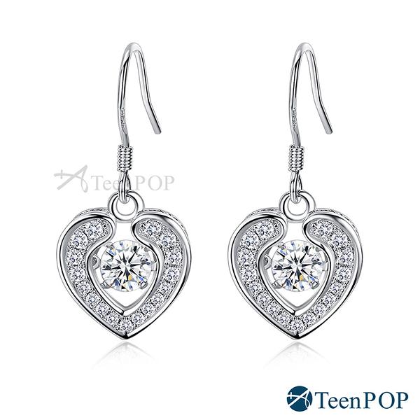 925純銀耳環 ATeenPOP 耳勾式耳環 躍動的心 跳舞石耳環 愛心耳環 情人節禮物 聖誕禮物