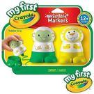 【美國 crayola】㊣ 幼兒可水洗造型色筆 2色 (黃+綠)  原廠代理商貨