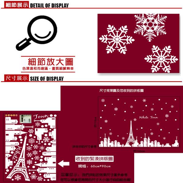 壁貼-白色鐵塔城鎮 ABQ9803-471【AF01013-471】99愛買小舖