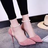 夏季粉色小清新高跟鞋細跟5-7cm串珠單鞋女優雅宴會小碼學生涼鞋 晴光小語