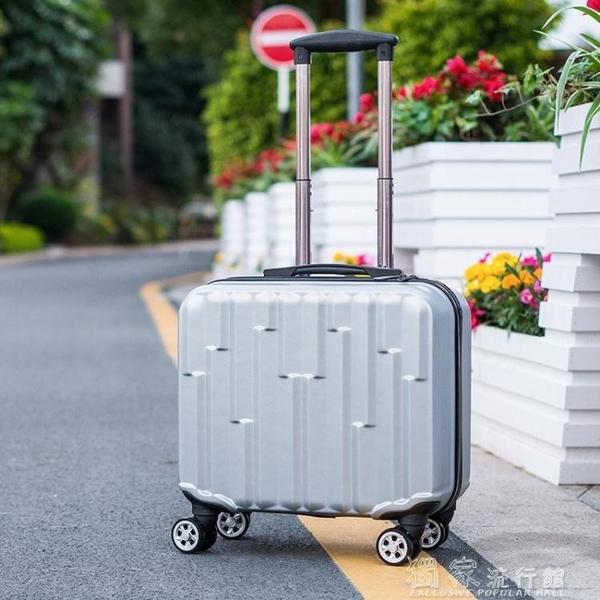18吋拉桿箱學生行李箱男女迷你18寸登機箱16寸可愛拉桿箱時尚萬向輪旅行 樂印百貨