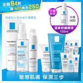 理膚寶水  多容安保濕修護三步驟組 舒敏保濕 (雙11限定組)