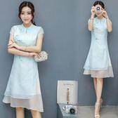 改良式旗袍 夏季新款中國風女裝中長款 LR3161【VIKI菈菈】