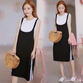 兩件式洋裝 無袖上衣 中長款背帶裙子新款夏裝休閒套裝寬鬆潮 DR20138【Rose中大尺碼】